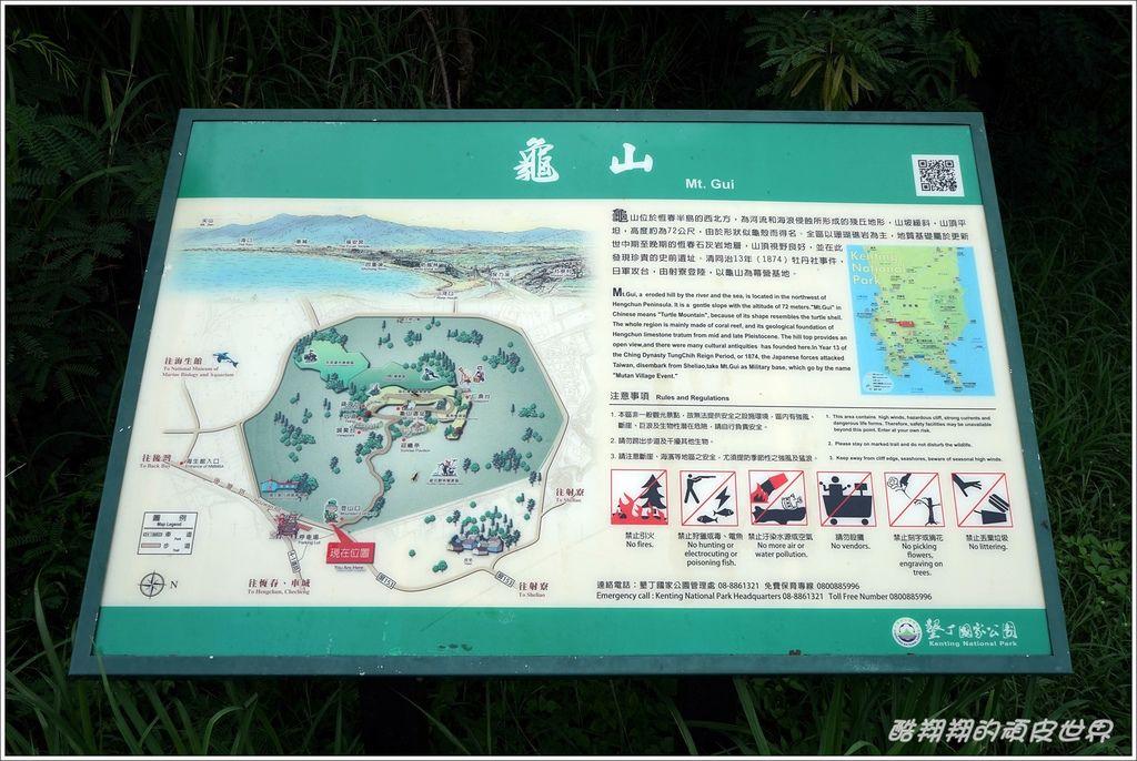 龜山步道-02.JPG