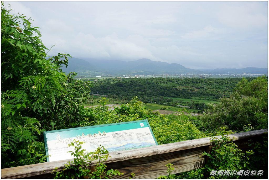 龜山步道-07.JPG