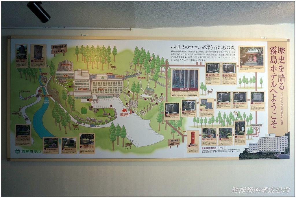 霧島飯店-11.JPG