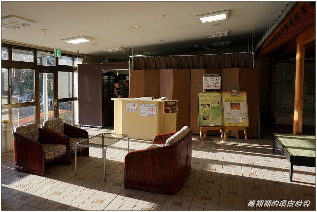 霧島飯店-16.JPG
