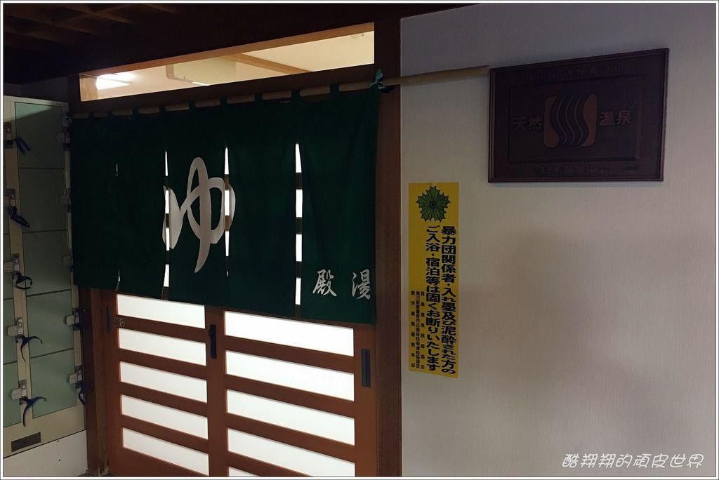 霧島飯店-17.JPG