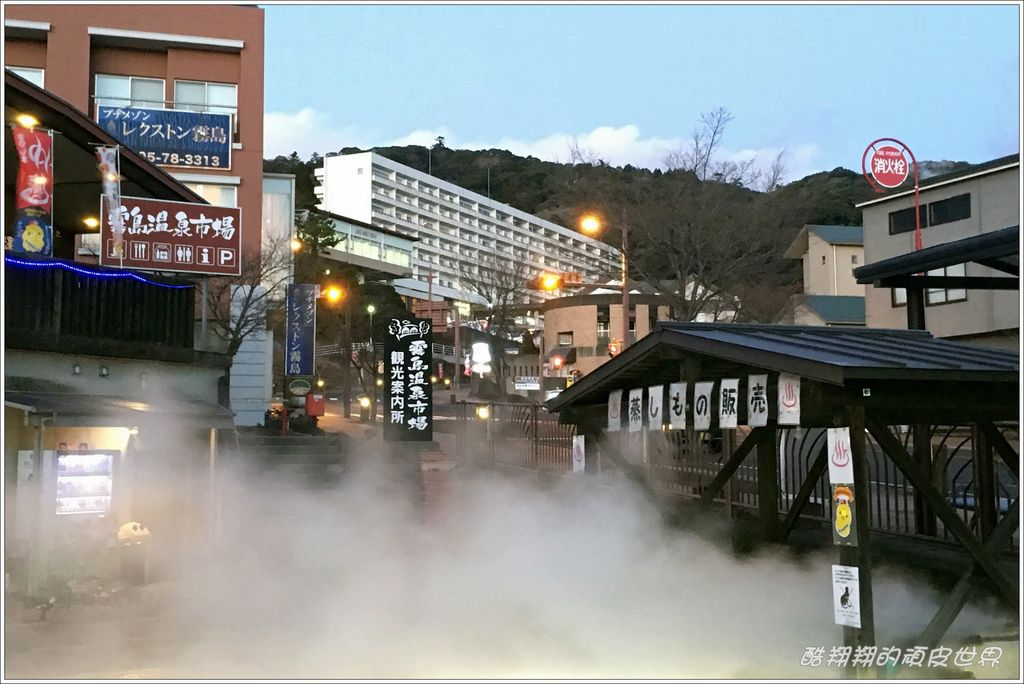 霧島飯店-25.JPG
