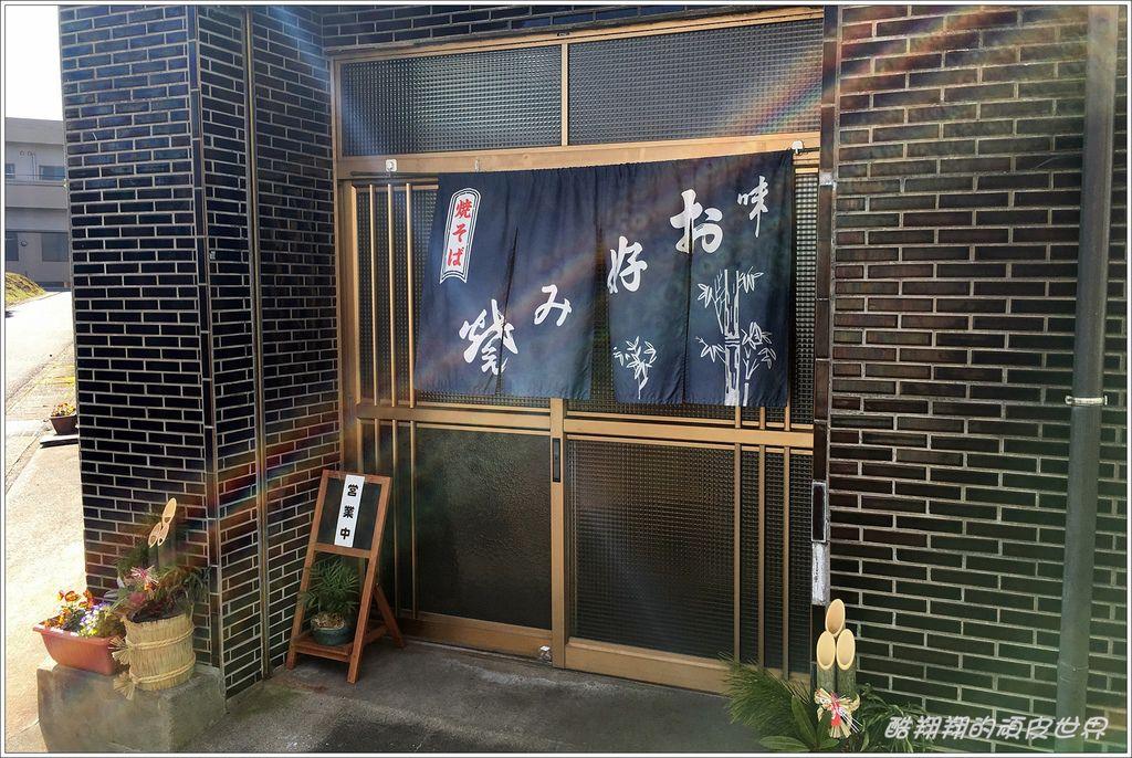 大阪燒-01.JPG