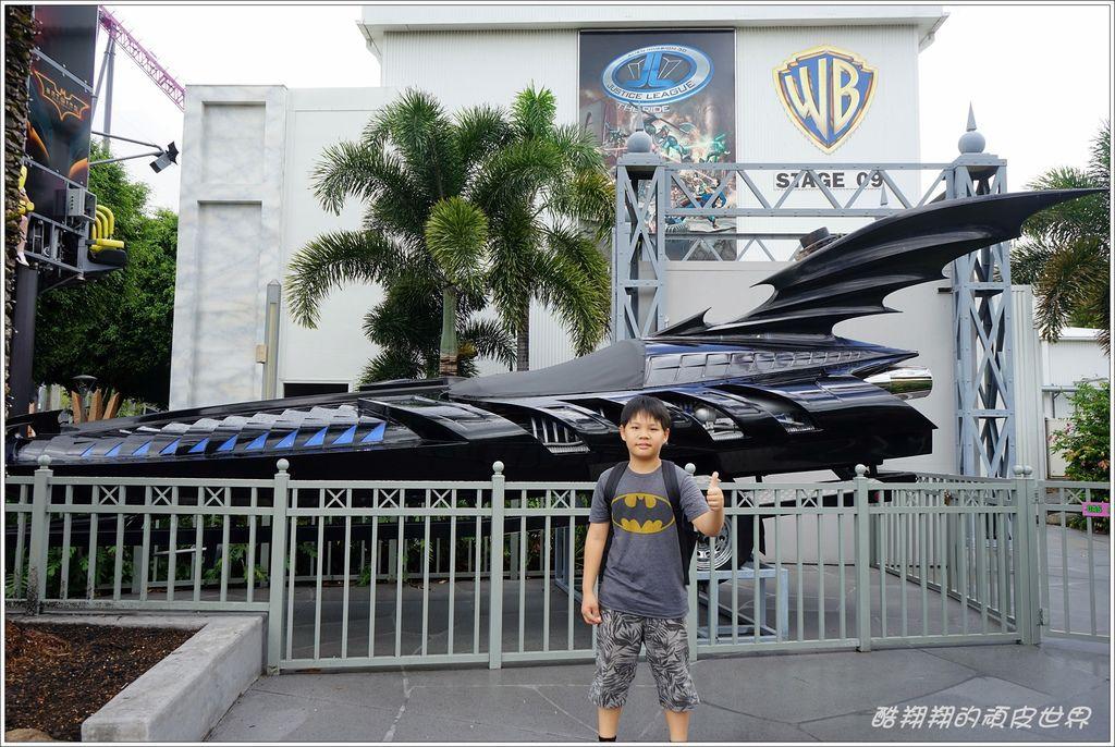 華納電影世界-05.JPG