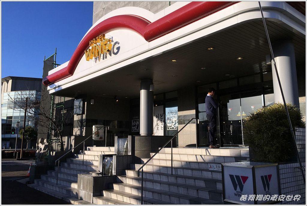 WING HOTEL-01.JPG