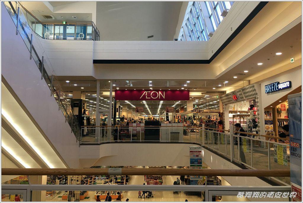 Aeon-01.JPG
