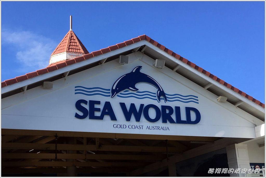 海洋世界-01.JPG