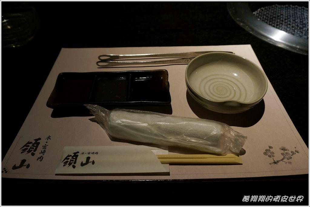 領山燒肉-06.JPG