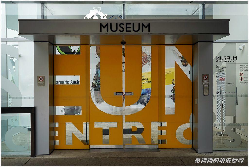 昆士蘭博物館-01.JPG