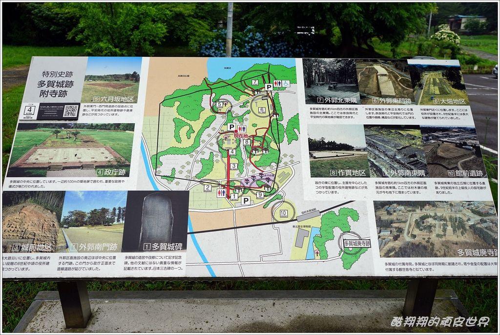 國府多賀城-05.JPG