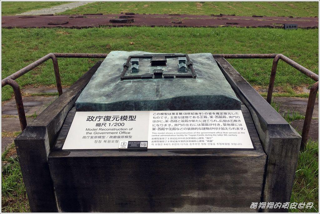 國府多賀城-13.JPG