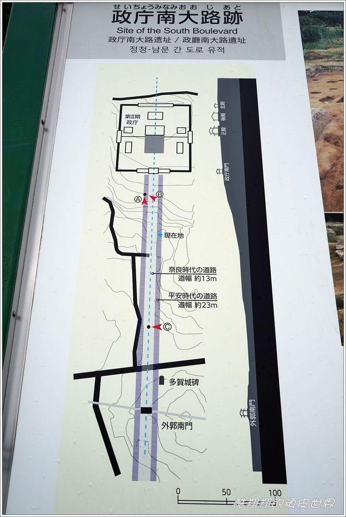 國府多賀城-16.JPG