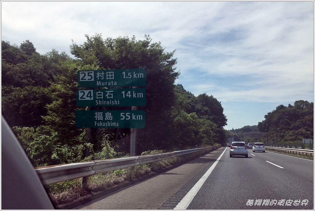 東北自駕遊-10.JPG