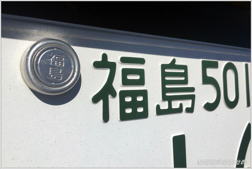 東北自駕遊-15.JPG