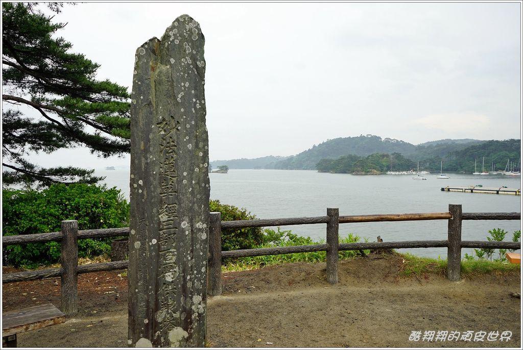 松島-03.JPG