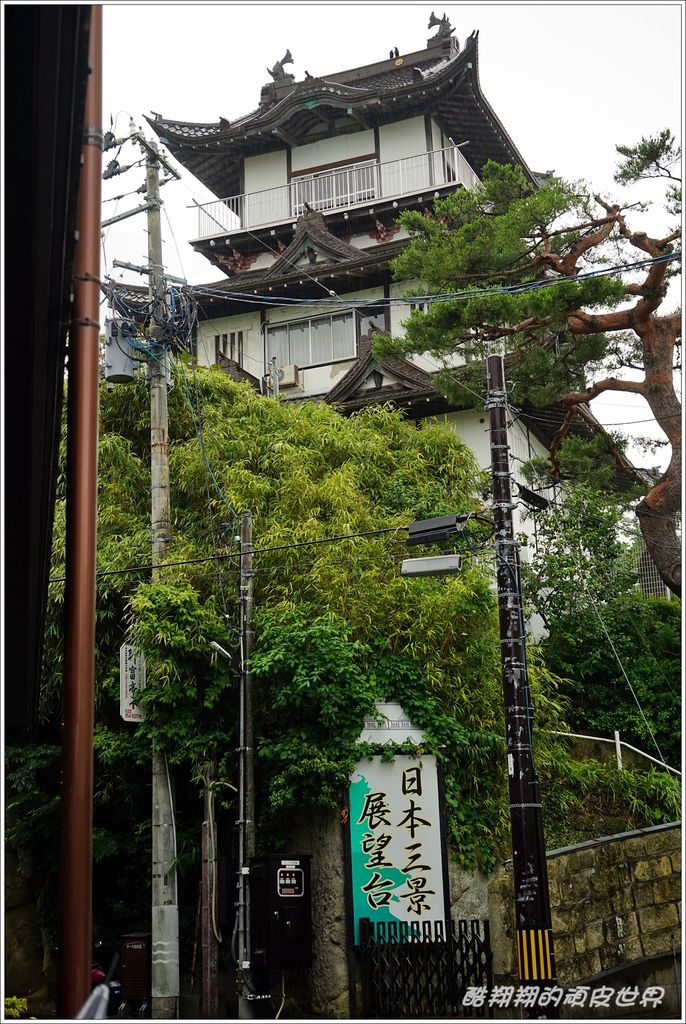 松島-11.JPG