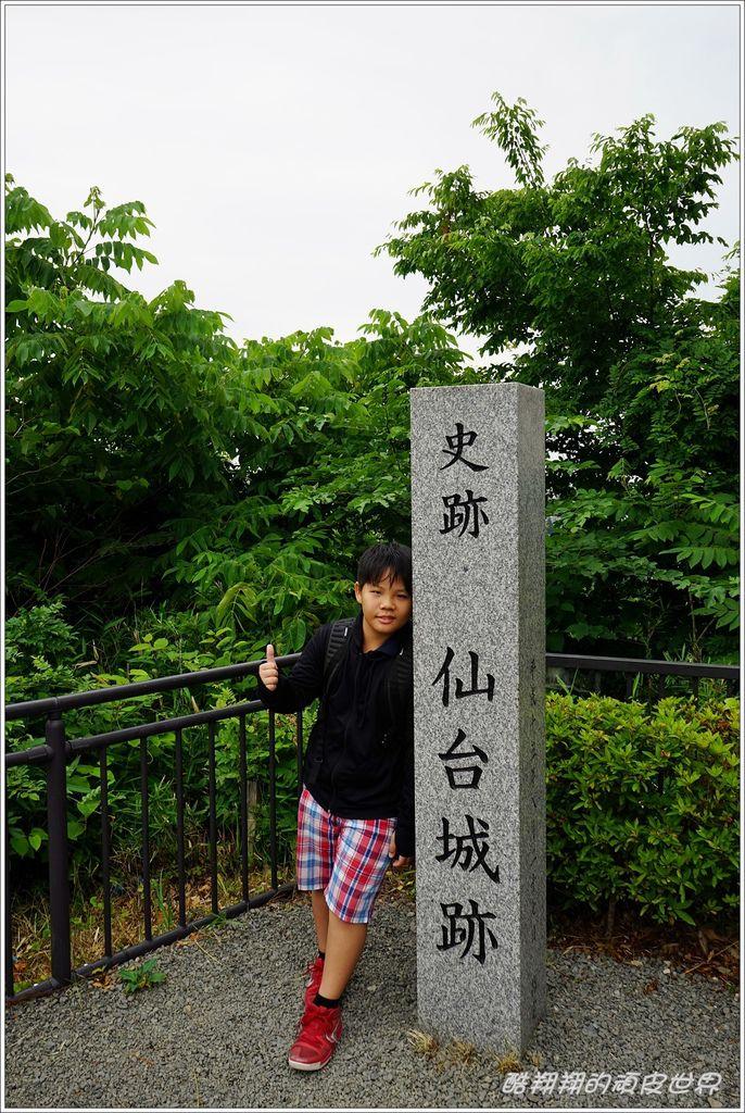 仙台城跡-03.JPG