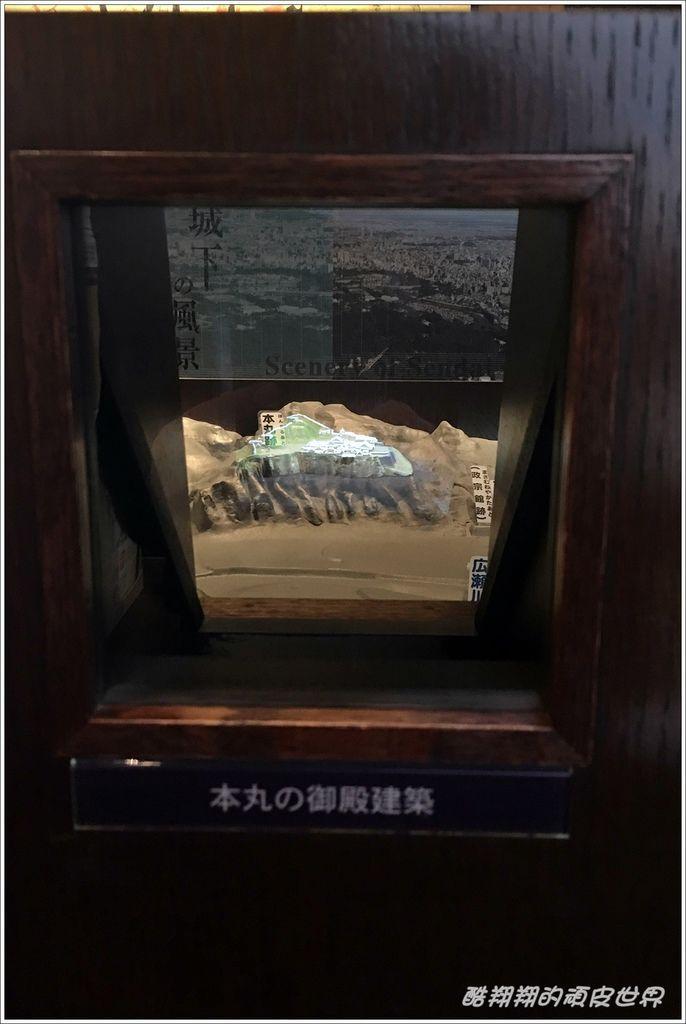 仙台城跡-15.JPG