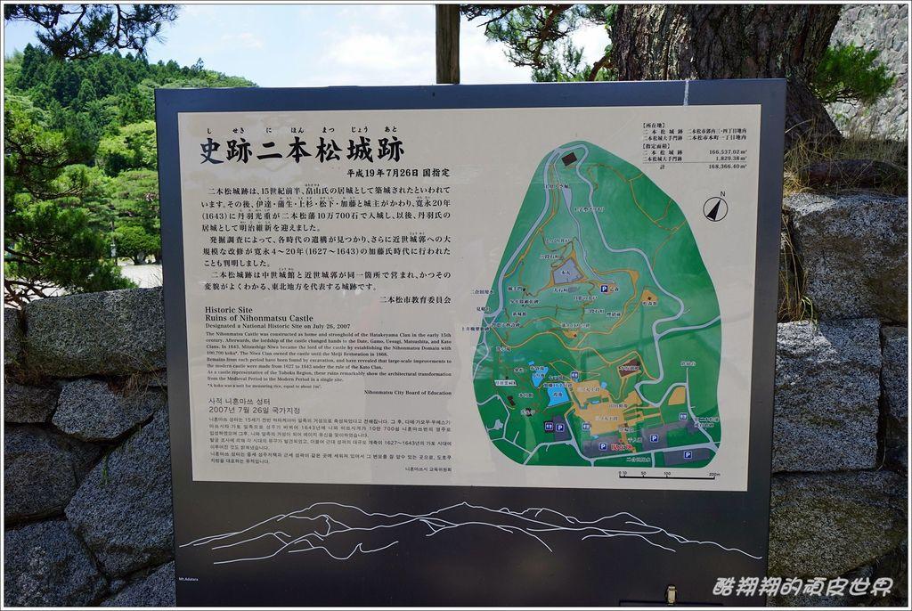 二本松城-05.JPG
