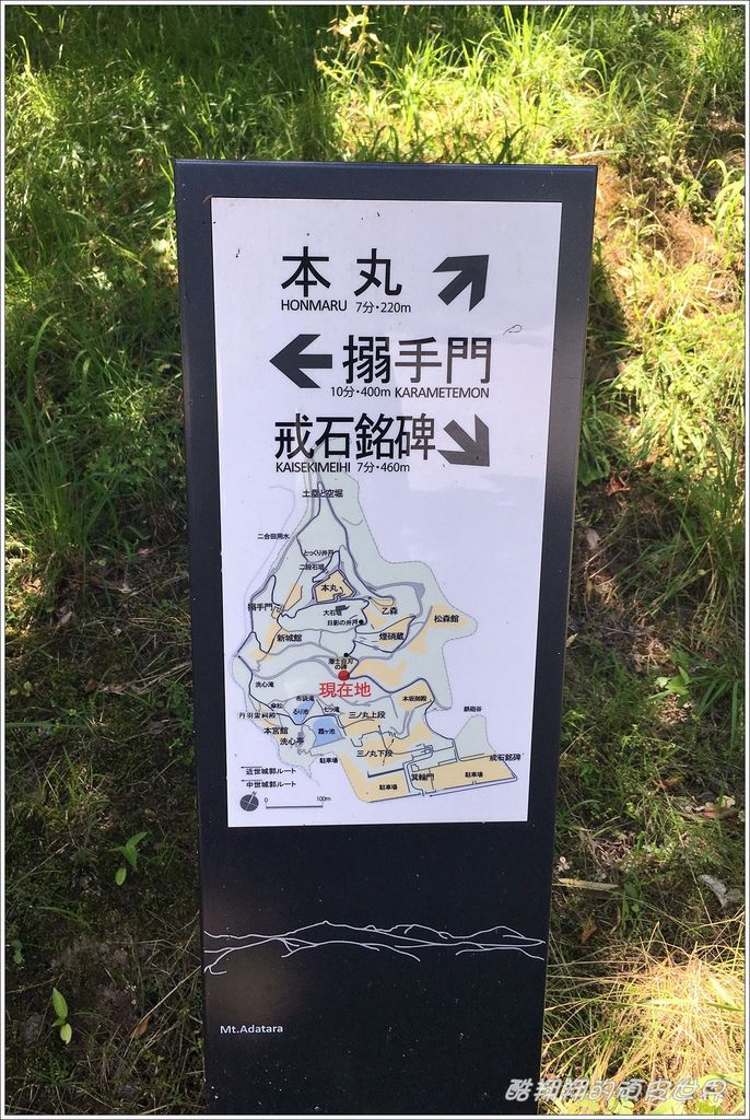 二本松城-18.JPG