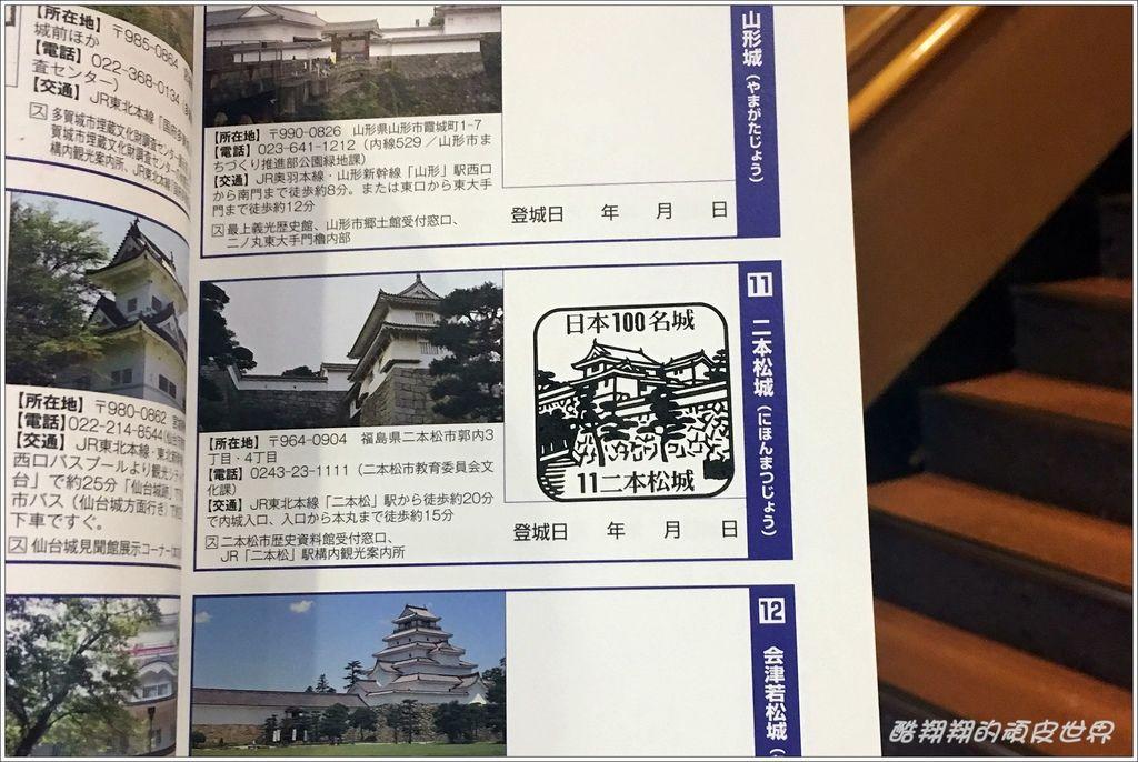 二本松城-40.JPG