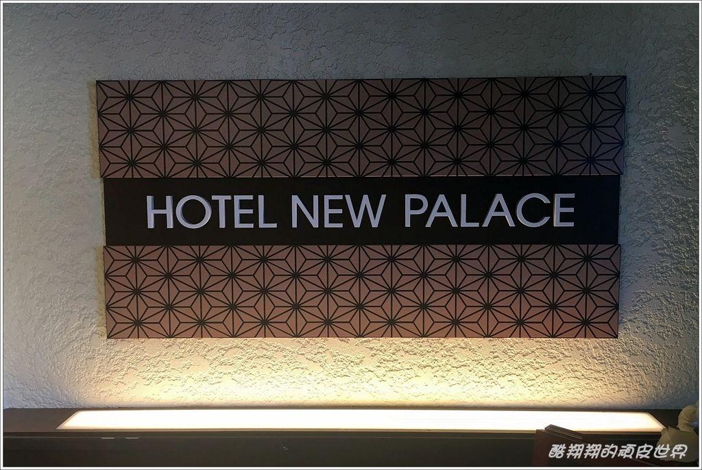 New Palace-15.JPG