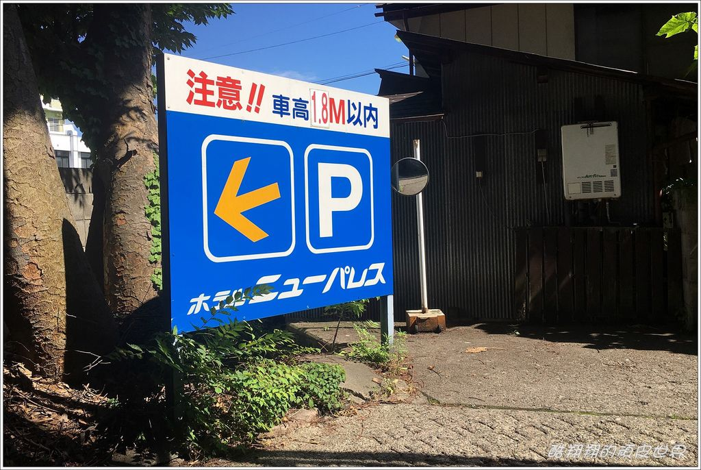 New Palace-18.JPG