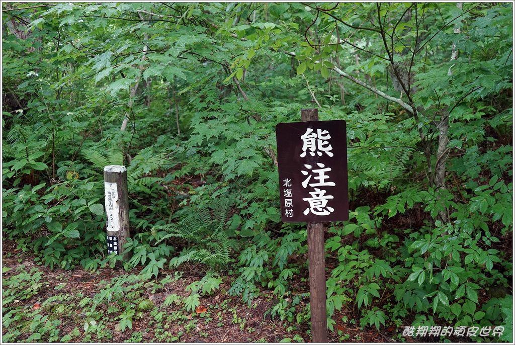 五色沼-06.JPG
