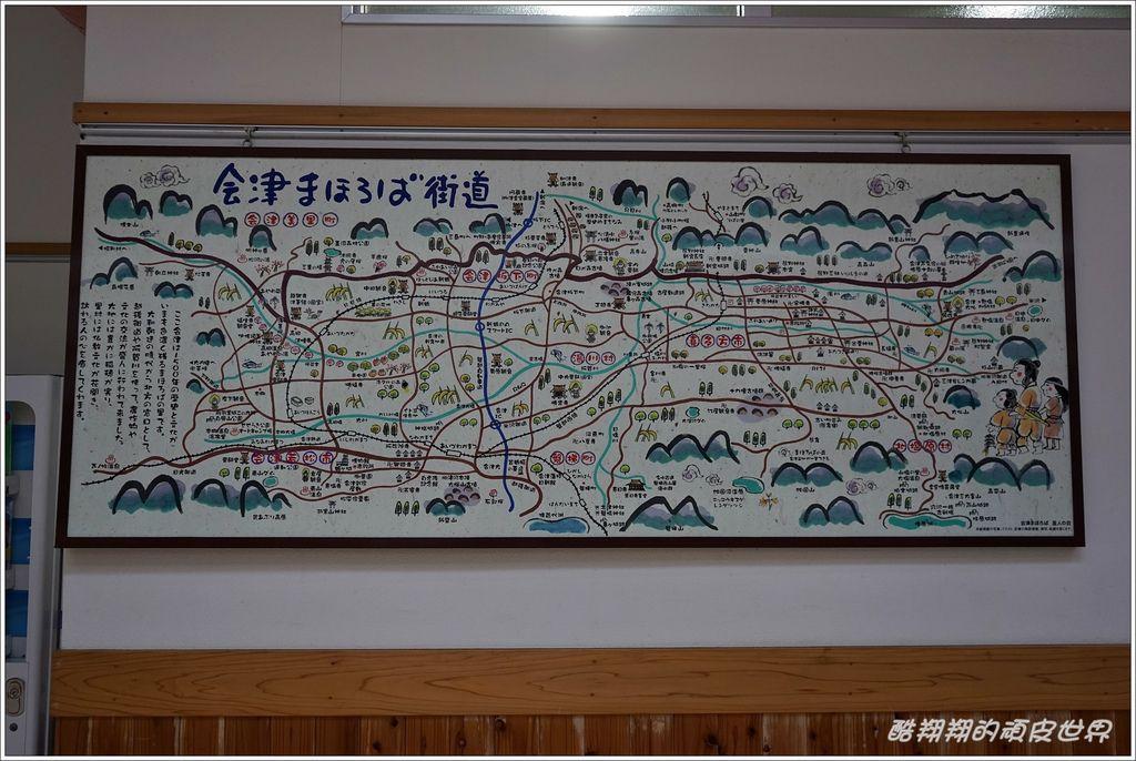 五色沼-20.JPG