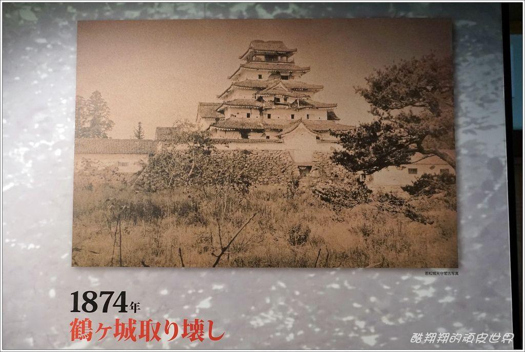 津若松城-16.JPG