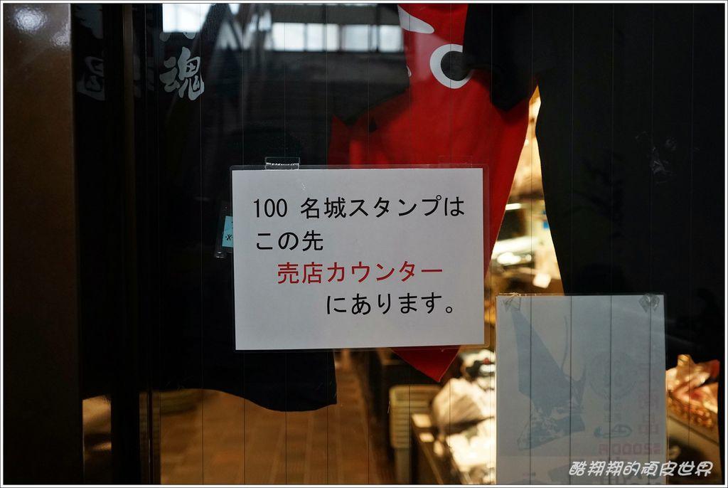 津若松城-26.JPG
