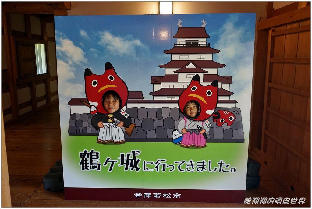 津若松城-34.JPG