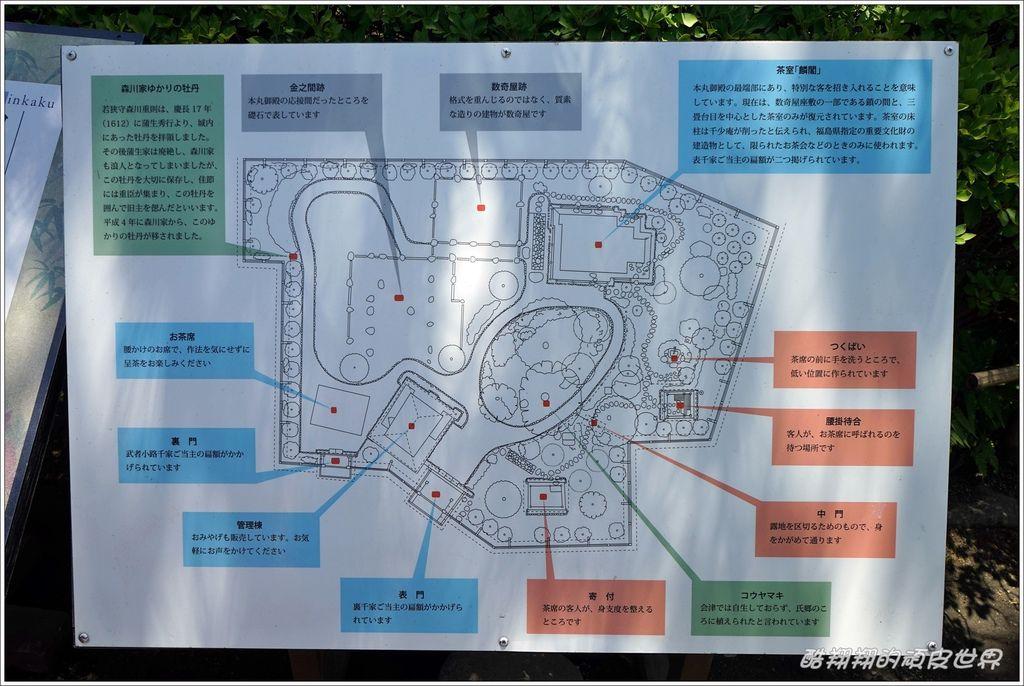 津若松城-45.JPG