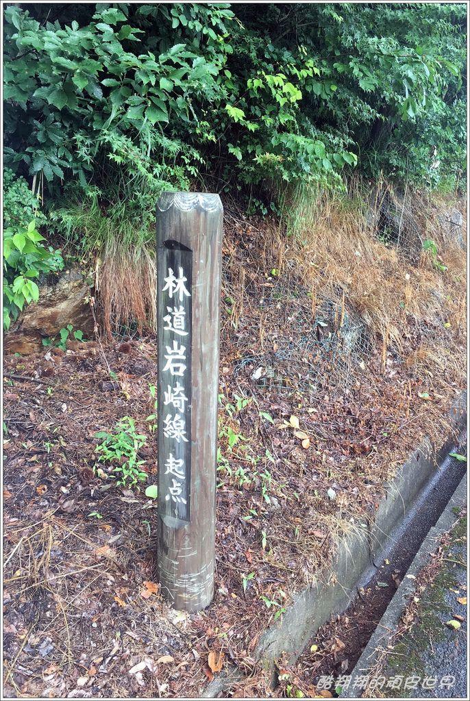 向羽黑山城-03.JPG