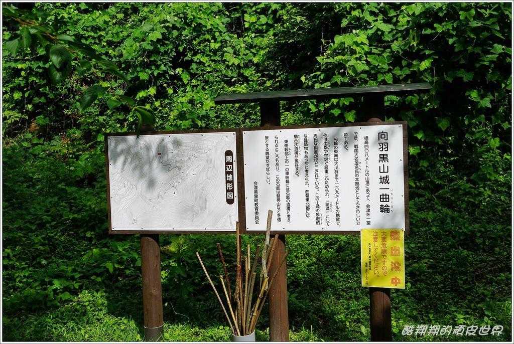 向羽黑山城-06.JPG