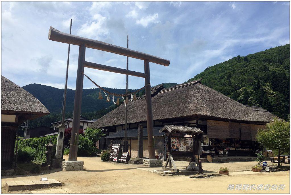 大內宿-08.JPG