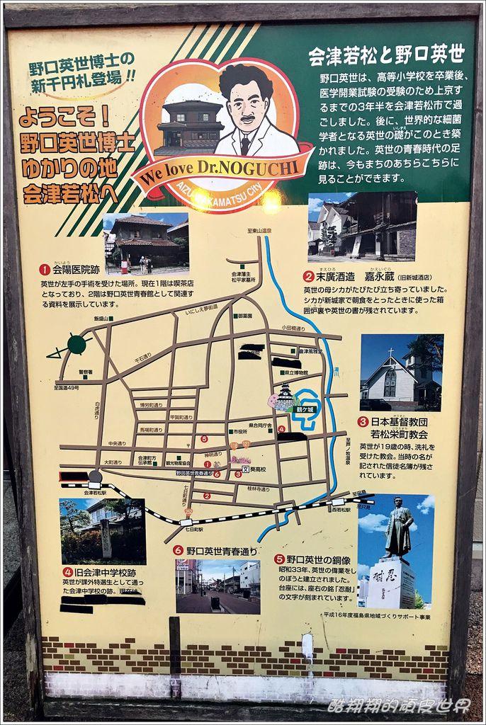 野口英世-02.JPG