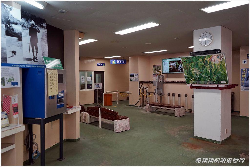 藏王中央纜車-04.JPG