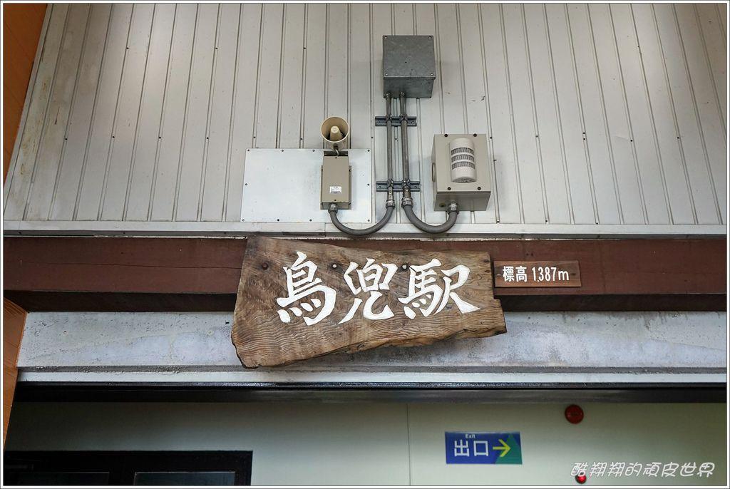 藏王中央纜車-11.JPG