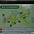 藏王中央纜車-16.JPG
