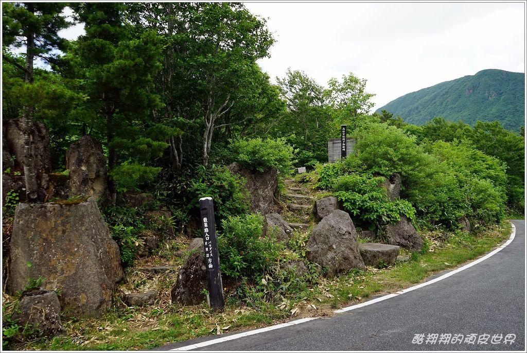 藏王中央纜車-26.JPG