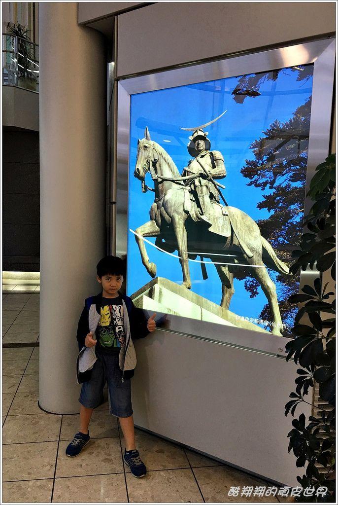 仙台車站-03.JPG