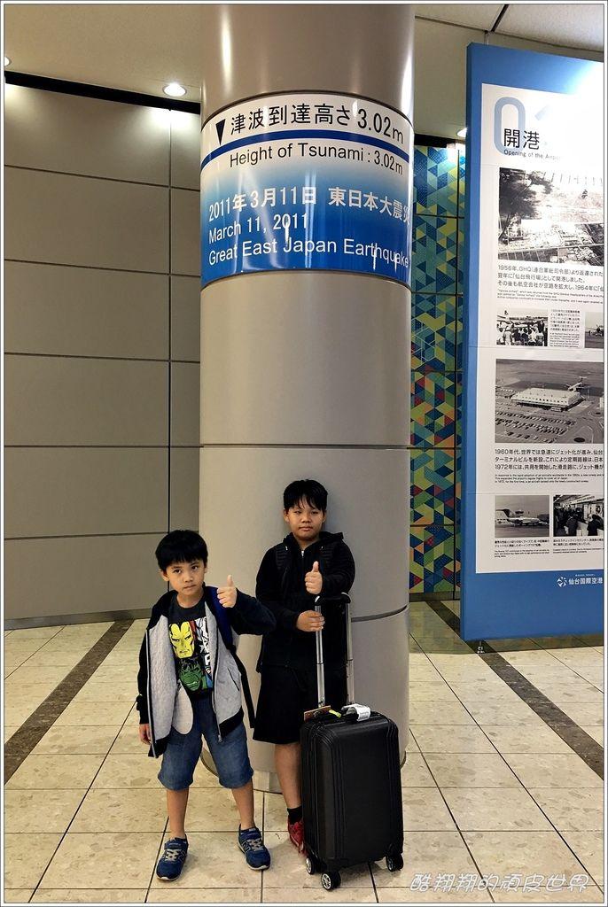 仙台車站-04.JPG