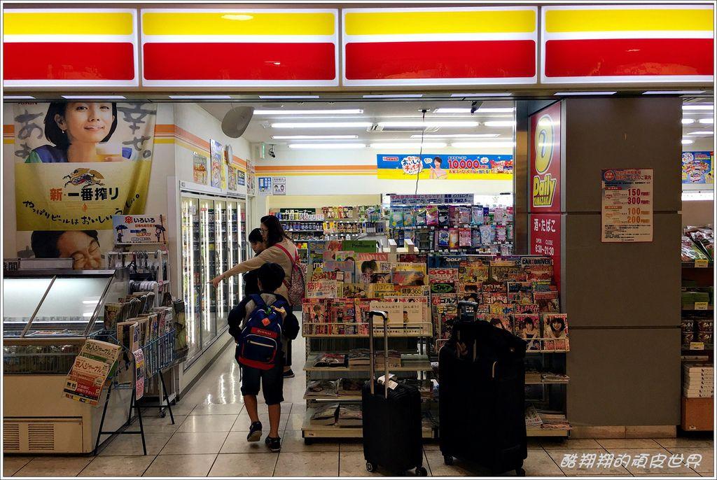 仙台車站-05.JPG