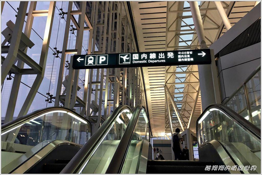 仙台車站-06.JPG