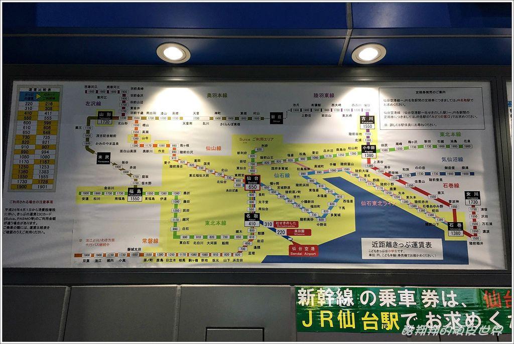 仙台車站-09.JPG