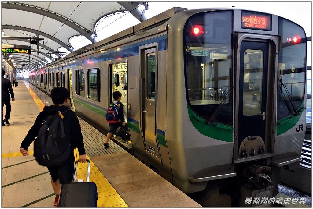 仙台車站-10.JPG