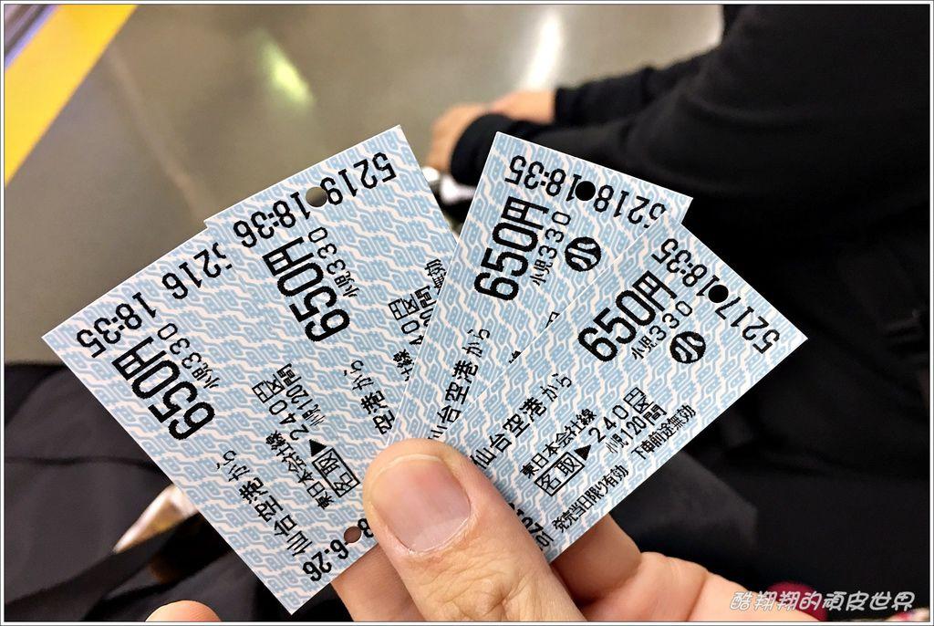 仙台車站-13.JPG