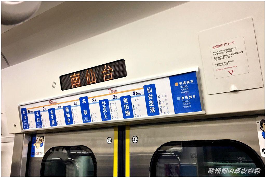 仙台車站-15.JPG