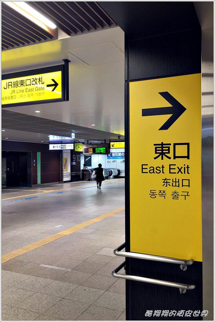 仙台車站-16.JPG